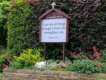 Click to visit the St. Helen's, Sandal Magna Parish web site.
